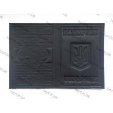 Обложка на паспорт натуральная кожа разные цвета